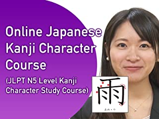 Online Japanese Kanji Character Course (JLPT N5 Level Kanji Character Study Course)