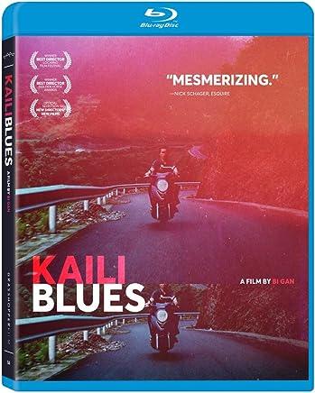 Kaili Blues [Blu-ray]