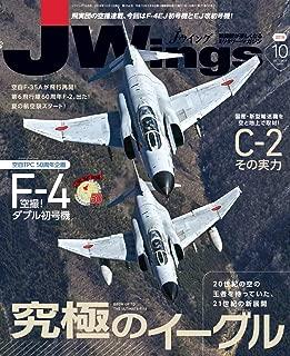 J Wings (ジェイウイング) 2019年10月号