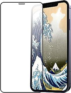 iPhone12 pro max用 ガラスフィルム 全面強化ガラス 液晶保護フィルム 日本製素材旭硝子製【最强硬度9H /飛散防止/透過率99%指紋防止//気泡防止/貼付け簡単】(アイフォン 12pro max用・6.7インチ)
