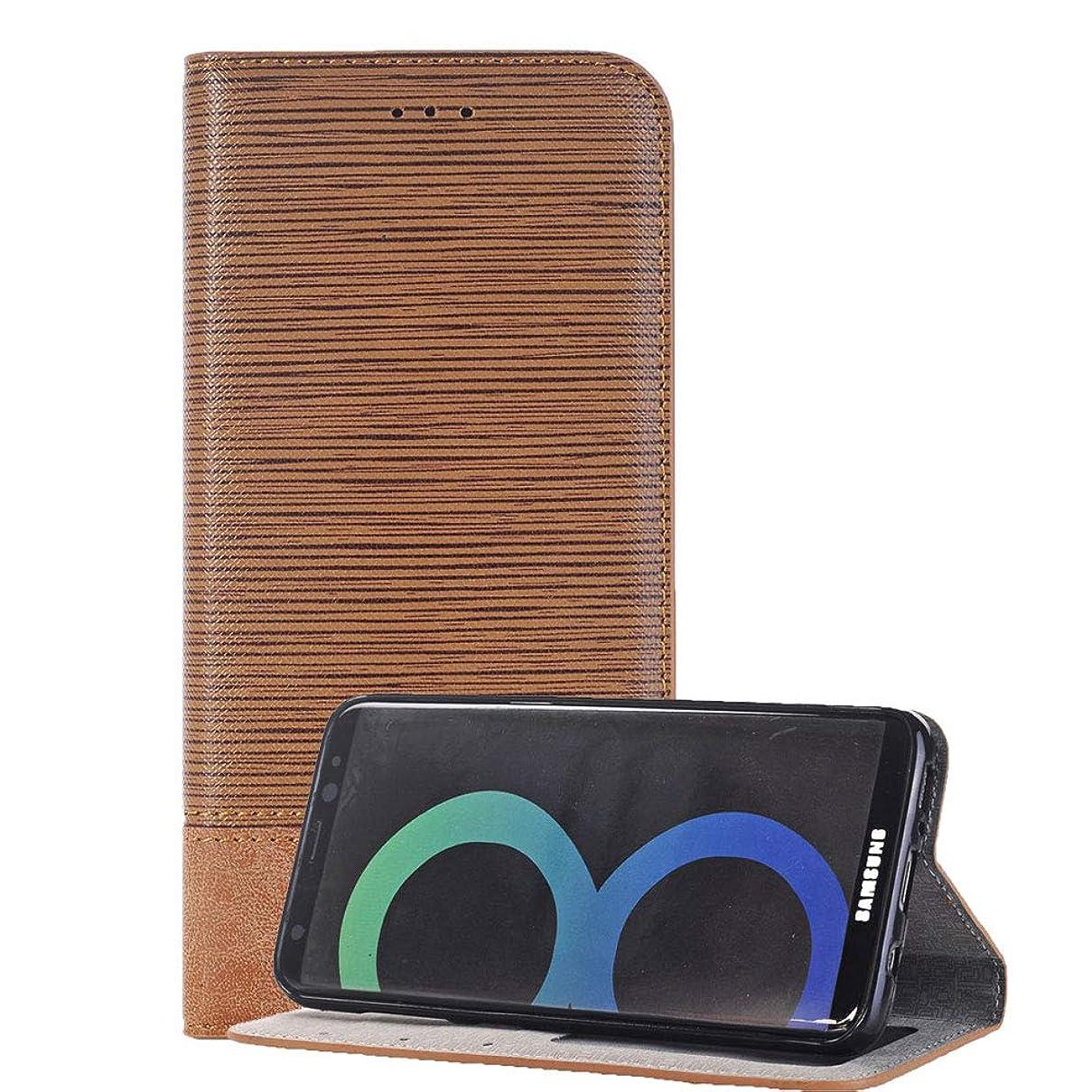 薬局外向き実行可能Samsung Galaxy S8 手帳型 ケース ギャラクシーs8 スマホケース カバー 脱着簡単 カードポケット 高品質 人気 おしゃれ カバー(ライトブラウン)