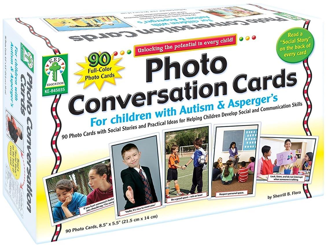 クラシック好色な電気キー教育写真会話カード 自閉症とアスペルガーの子供用 (更新)