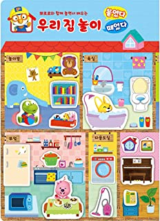 Pororo Educational Poster Wall Chart, Our House, 25 Cards