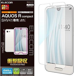エレコム AQUOS R compact/液晶保護フィルム/衝撃吸収/防指紋/反射防止