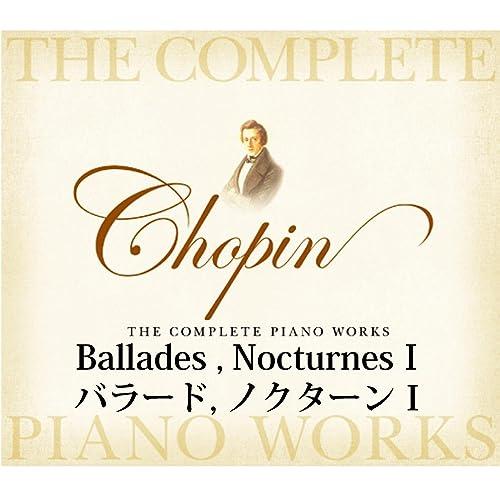 ショパン ピアノ ノクターン