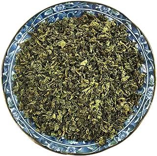 Bacilio 福建安渓鉄観音 中国茶 ウーロン茶 新しいお茶 鉄観音茶 烏龍茶 濃香型 青茶 ベストクラス 清香タイプ 250g