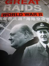 Great Raids Of World War II / Region 6 NTSC DVD / BBC DVD / Official Chinese Release / Audio: English / Subtitle: English, Chinese / Contains Re-Enactments Of The Following Great Raids: 1. Stopping Hitler's A-Bomb / 2. Prison Busters / 3. Radar Beam Raiders / 4. Storm At St. Nazaire / 5. Cockleshell Raiders / 6. Arctic Commando Assaults