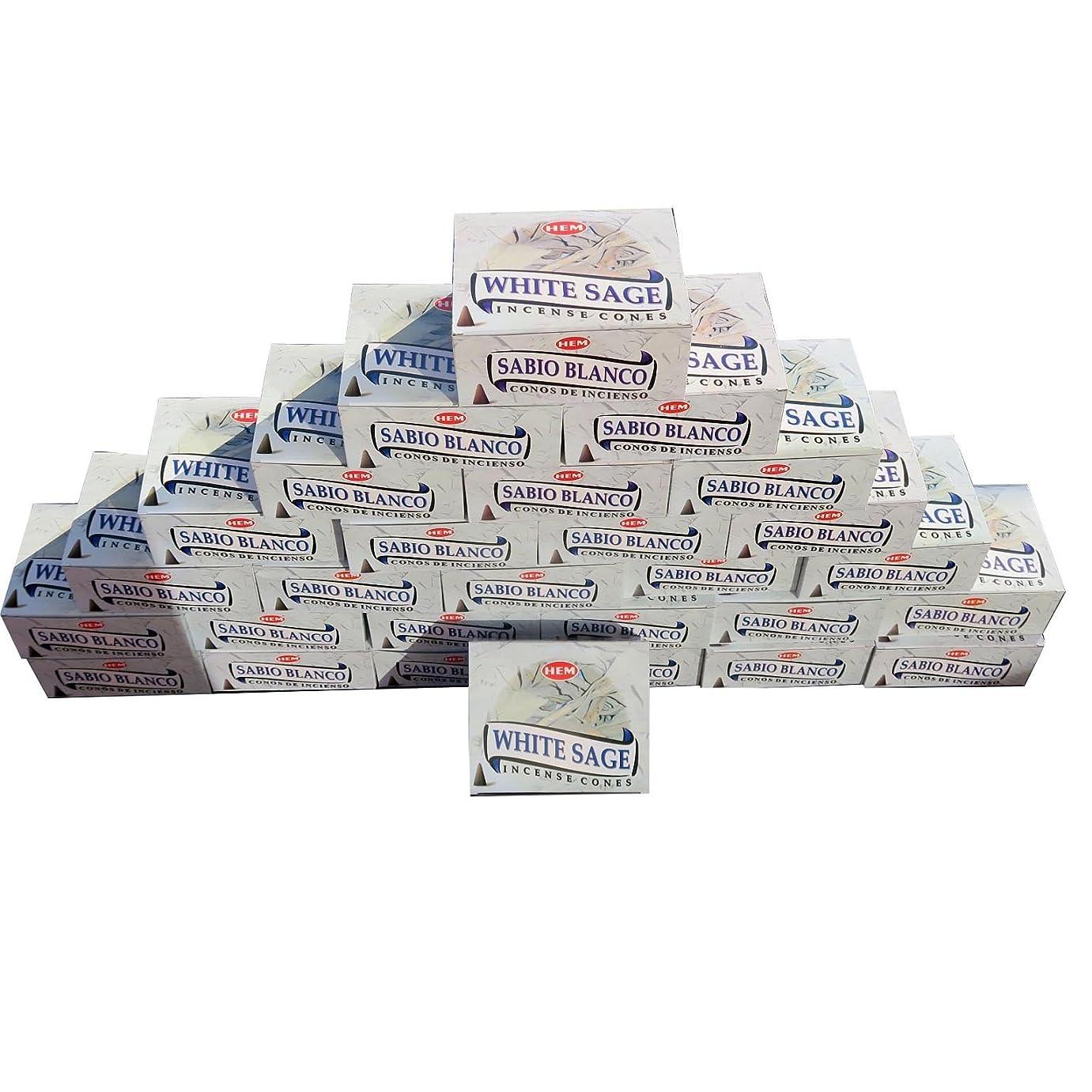 酸度権限幸福業務用 インドコーン形お香 ホワイトセージ 360箱入り (ホワイトセージ)