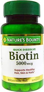 NATURES BOUNTY QD BIOTIN 5000MG 60S
