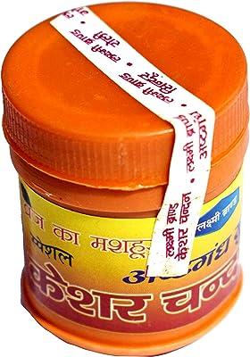 Krishna Gems Kaser Chandan Tika Yellow Chandan Powder Kesar Mixed(Yellow) Pure Yellow Chandan Powder Handmade AYODHYA Astagandha Chandan Powder and Kesar. (Yellow, 49 Gram)