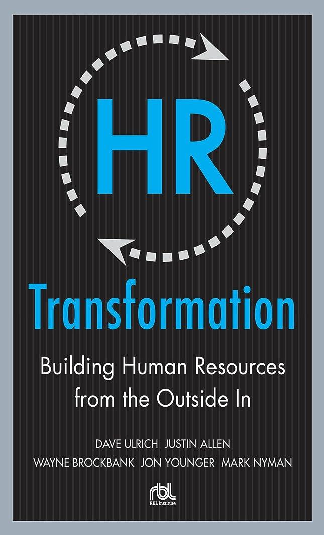 バッグ不誠実いちゃつくHR Transformation: Building Human Resources From the Outside In (English Edition)