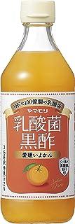 ヤマモリ 乳酸菌黒酢愛媛いよかん 500ml×2本