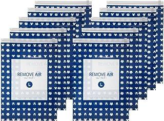 【日本製】旅行 出張 に便利な 衣類 圧縮袋 リムーブエアー ●特許製法 逆止弁 使用● Lサイズ 10枚セット