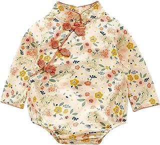 MAISON CASTELLAR Strampler mit Blumen – langärmlig – Baby Mädchen – Body – Overall – Mao-Ausschnitt – leicht und komfortabel – französische Marke – Rosa Orange – 12/18 m
