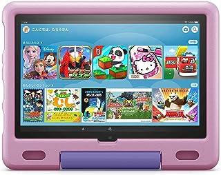 【NEWモデル】Fire HD 10 キッズモデル (10インチ) ラベンダー 数千点のキッズコンテンツが1年間使い放題