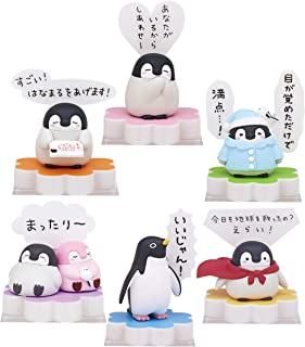 Kitan Club Koupen Chan Speech Balloon Blind Box Includes 1 of 6 Collectible Figurines - Fun, Versatile Decoration - Authentic Japanese Design
