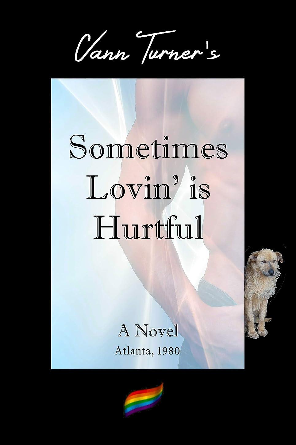 試みる発表するを通してSometimes Lovin' is Hurtful (English Edition)
