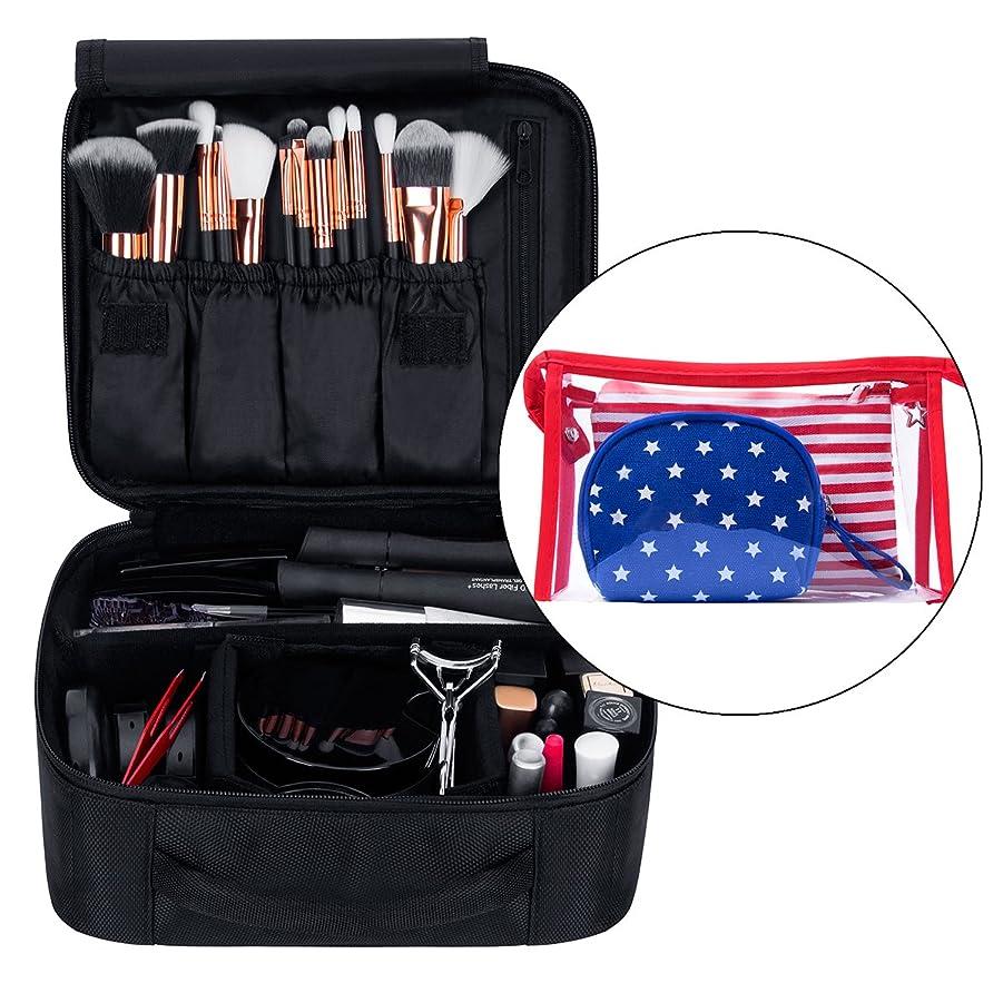 レンダーつまずく遠洋のHUAPAN メイクボックス 化粧箱 高品質 多機能 多容量 スペースを節約するための小型 化粧ポーチ 持ち運び メイクBOX メイクアップ トラベルバッグ ポータブル (ブラック)
