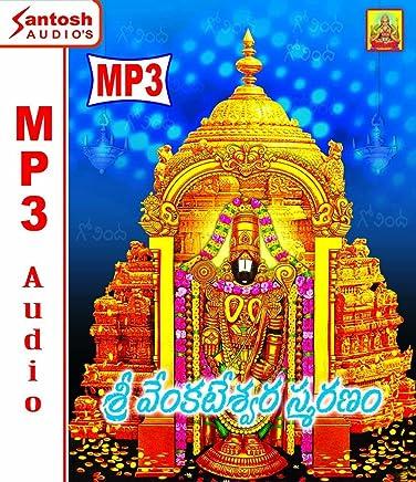 Amazon In Mp3 Cd Telugu Music