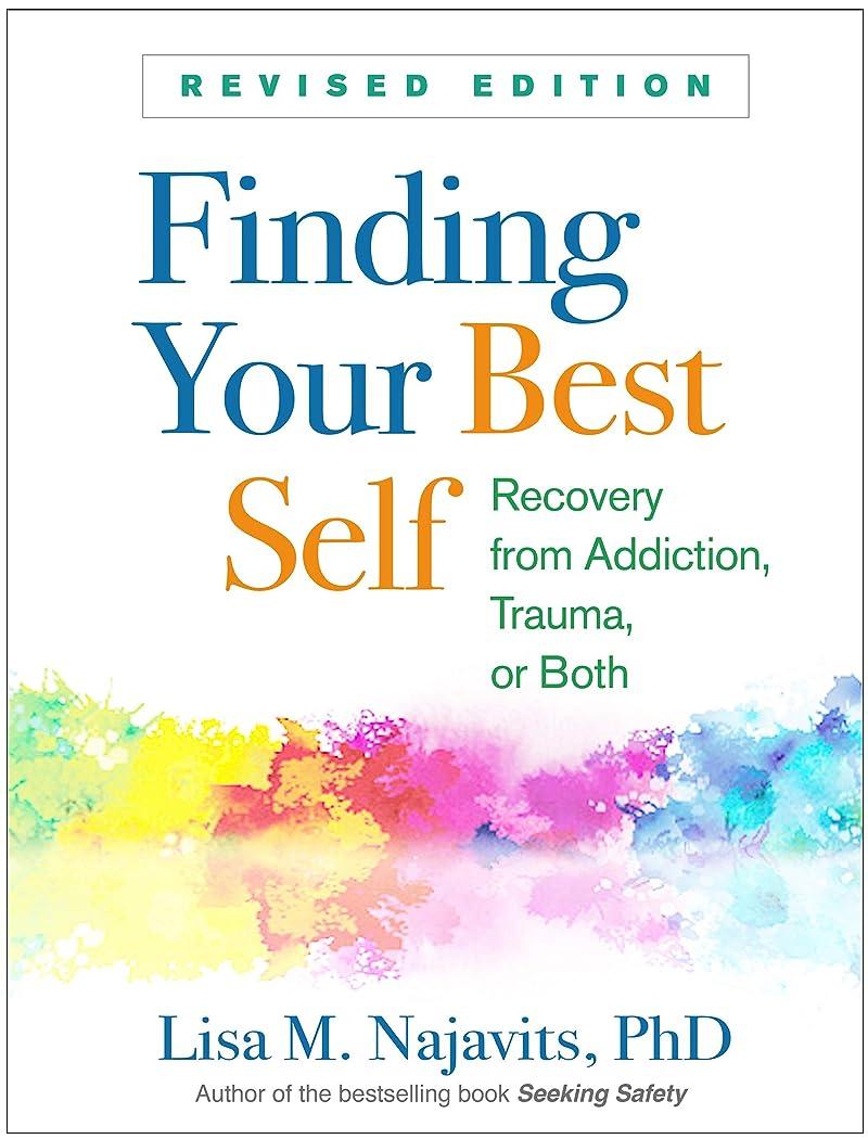 感じるお父さん悪性Finding Your Best Self, Revised Edition: Recovery from Addiction, Trauma, or Both (English Edition)