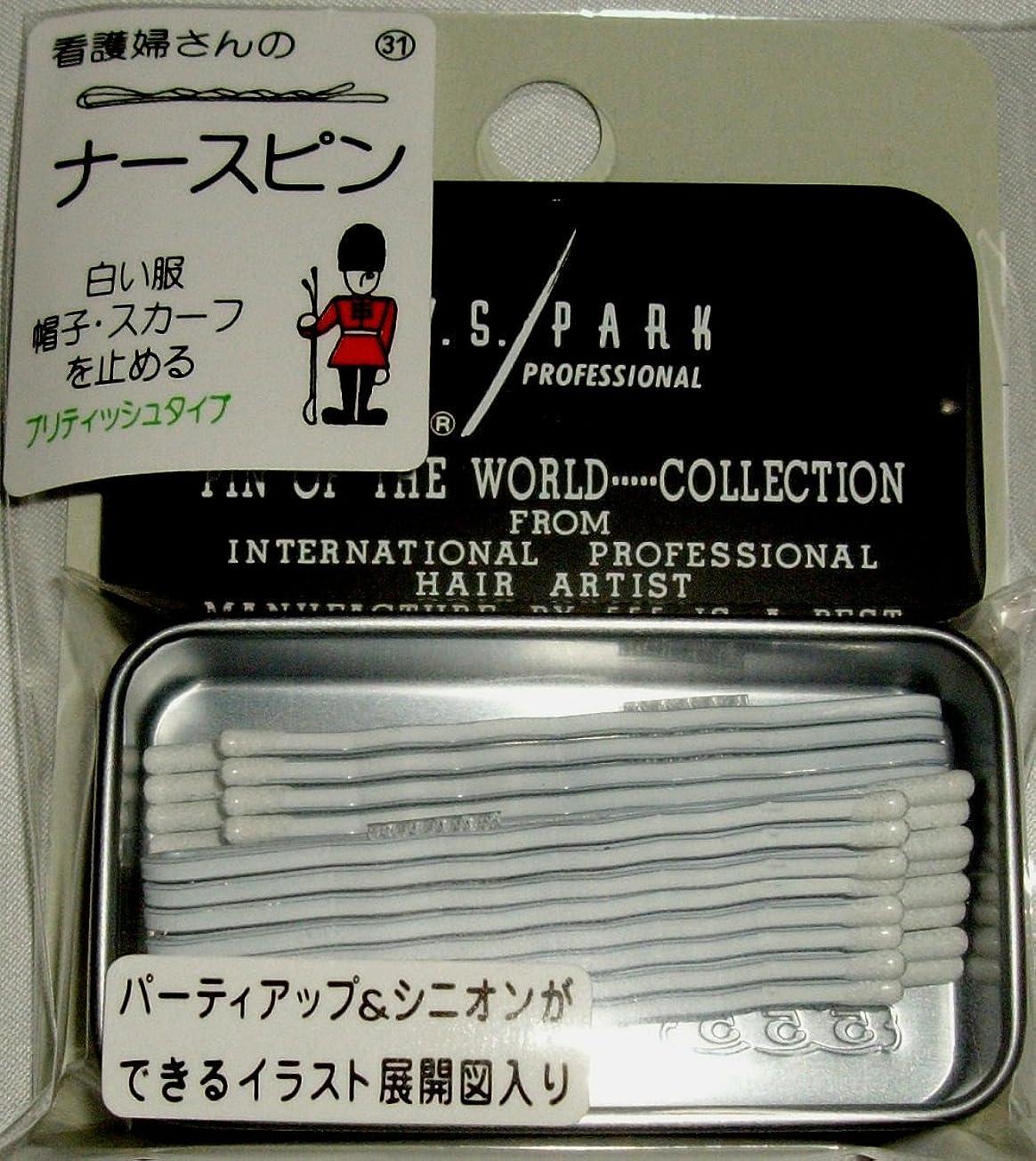 土地エイリアス虎Y.S.PARK世界のヘアピンコレクションNo.31(白)4リンクルウェーブチップトップ16P