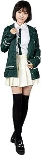 Cosfun Danganronpa Dangan-Ronpa Chiaki Nanami Cosplay Costume mp003965