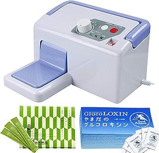 健康ゆすり JMH-100 1年間保証書 使用ガイド 青汁30包 グルコロキシン30包 3点セット