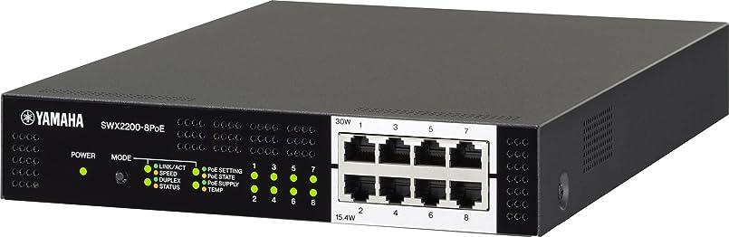 台無しに性的バーゲンヤマハ スマートL2スイッチ 8ポート SWX2200-8PoE