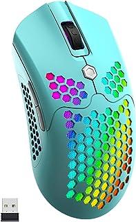 ゲーミングマウス ワイヤレス 無線/有線 充電式800mA軽量マウス光学式 RGB 16色LEDライトマクロ登録 プログラマブルドライバー 12000DPI 7鍵 5段調節可能 ハニカムデザイン Pixart Paw3325 PC PS4 スイ...