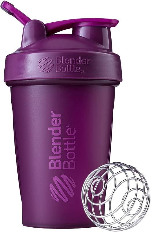 BlenderBottle Classic Loop Top Shaker Bottle 20 Ounce Plum Plum C01624