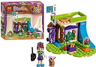 Bela Friends Mia Bedroom Building Blocks 88 Pcs - 04725