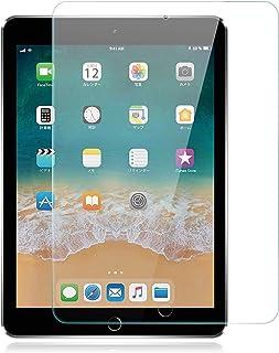 Jacess iPad Pro 9.7 (2017 / 2018) / iPad 9.7 / iPad Air / Air2 に適用 フィルム アイパッド ガラスフィルム 日本旭硝子 強化ガラス 液晶保護フィルム 高透過率 指紋防止 取り付け簡...