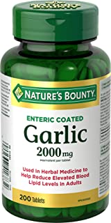 Nature's Bounty Odorless Garlic 2000mg, 200 Softgels