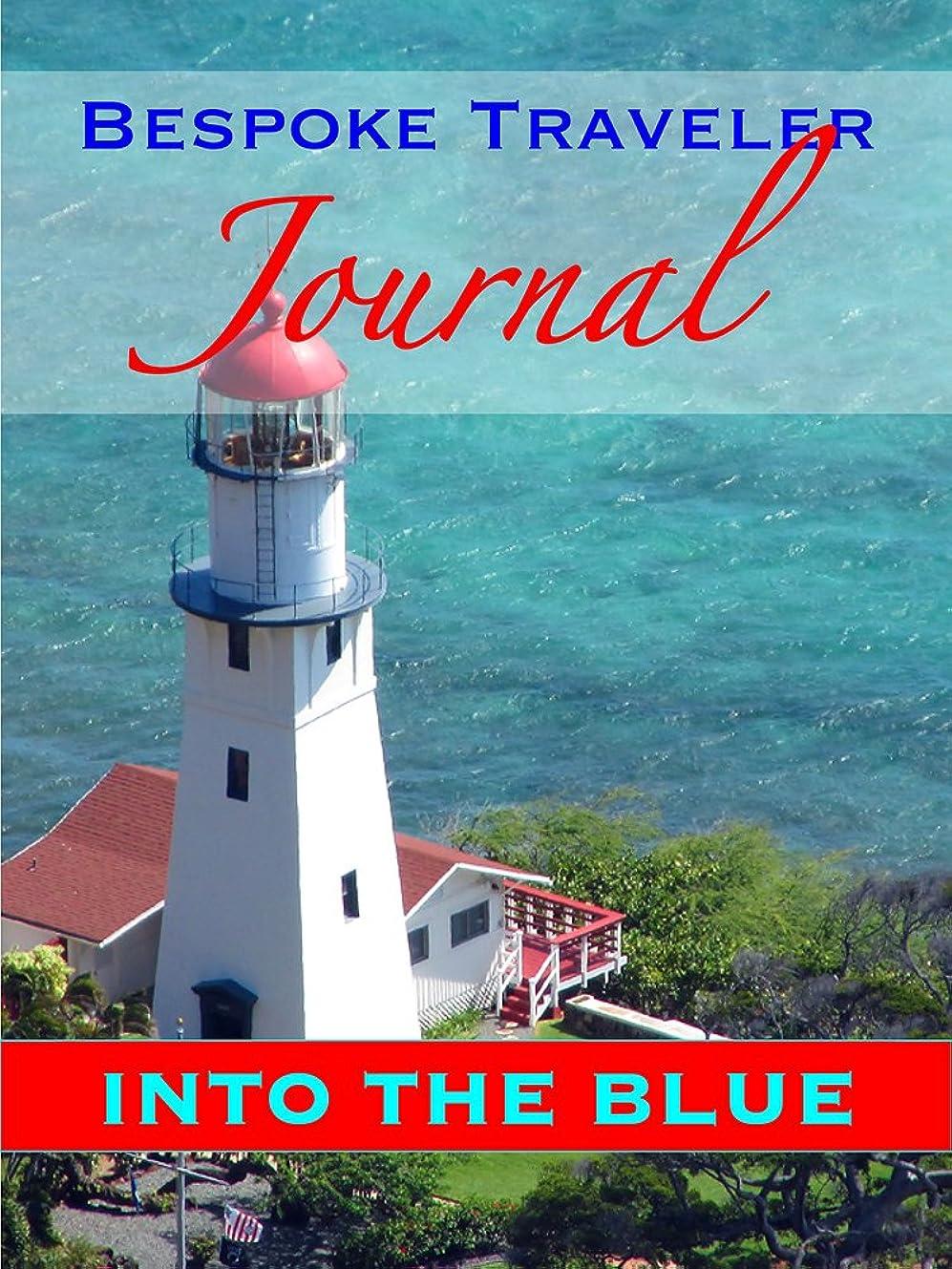 からタンザニア指Bespoke Traveler Journal: Into the Blue (English Edition)