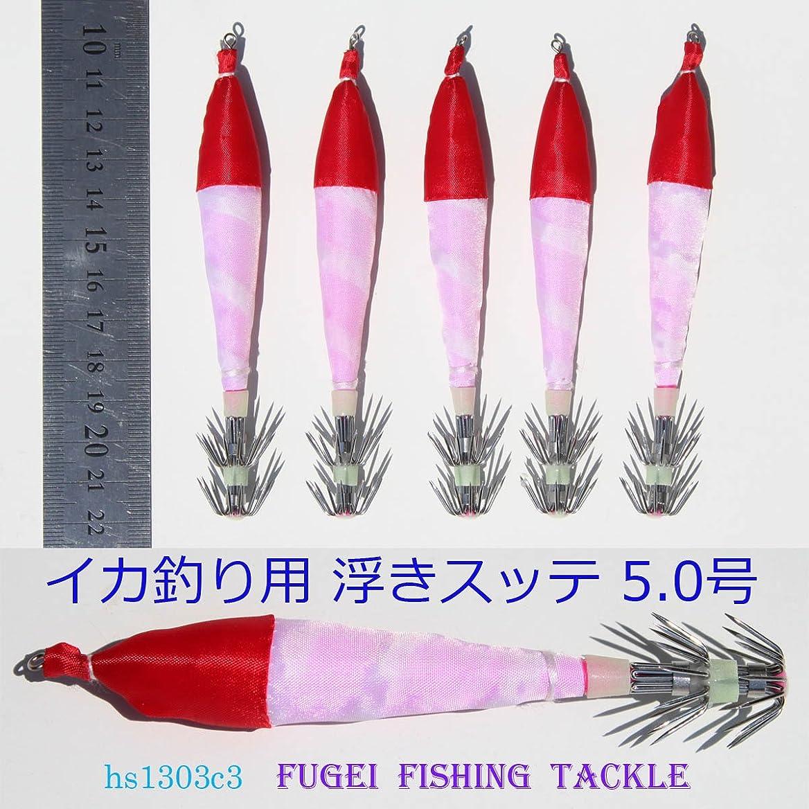 単位メーカーポスターイカ釣り 夜光 5.0号 (約11.5cm)浮きスッテ 20本 A20sute50hs1303c3