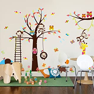 Flexzion DIY Wall Sticker Removable Tree Swing Monkey Owl Butterfly Deer Elephant Ladder Colorful Art Decal Home Decor for Nursery Kids Children Mural Living Room