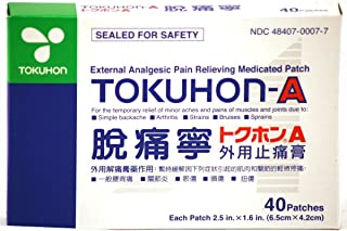 Tokuhon-A External Analgesic Pain Relieving Medicated Patch Box of 40 (2.5 x 1.6 in) Patches