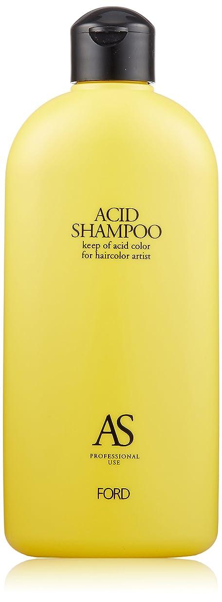 感動するドレインシュートフォードヘア化粧品 アシッド シャンプー 270ml
