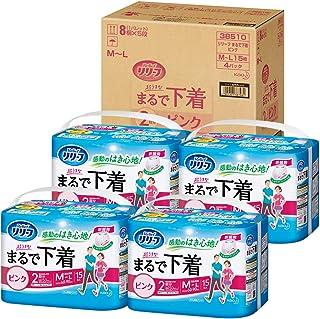 【ケース販売】リリーフ パンツタイプ 超うす型まるで下着ピンク M~L 60枚(15枚×4)