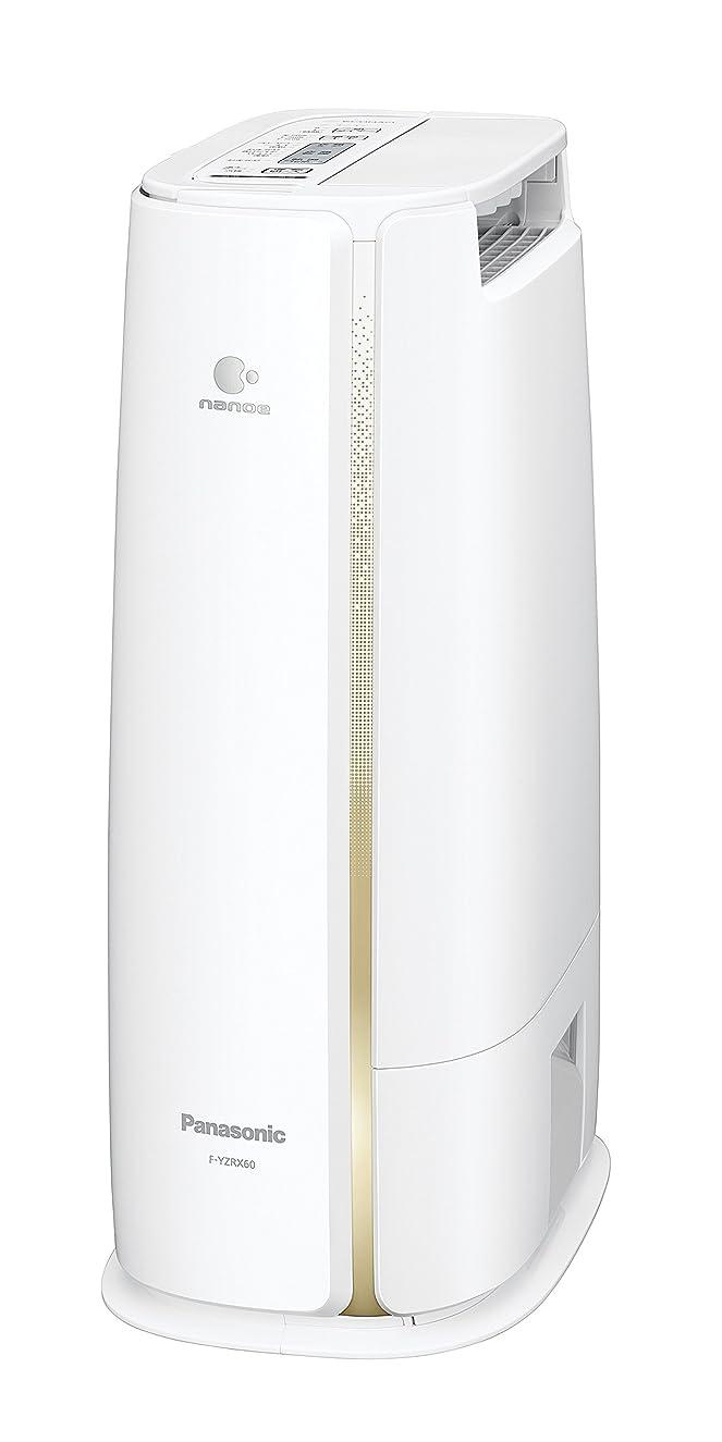 うっかりベギンモールス信号パナソニック 衣類乾燥除湿機 ナノイー搭載 デシカント方式 ~14畳 シャンパン F-YZRX60-N