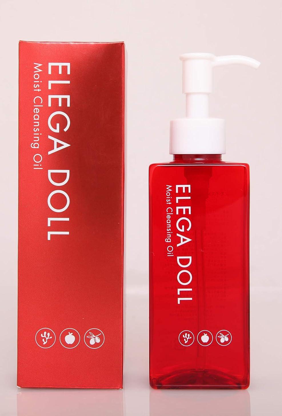 重要性接尾辞迷信ELEGADOLLモイストクレンジングオイル(メイク汚れはもちろん、大気中の汚れ、 お肌に付着した空気中の微粒子までも洗い流すクレンジングオイル)