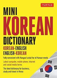 Best english for korean Reviews