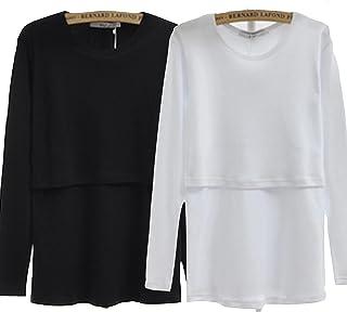 授乳服 授乳 Tシャツ インナー 長袖 産前 産後 用 年中使える マタニティ ウェア 2枚組 (ホワイト✕ブラック)medy(メディー) 2枚組(ホワイト✕ブラック) これ一枚で春夏秋冬、授乳後も。ベーシックな無地デザインの 授乳Tシャツ 授乳口付き インナー (長袖 フリー)