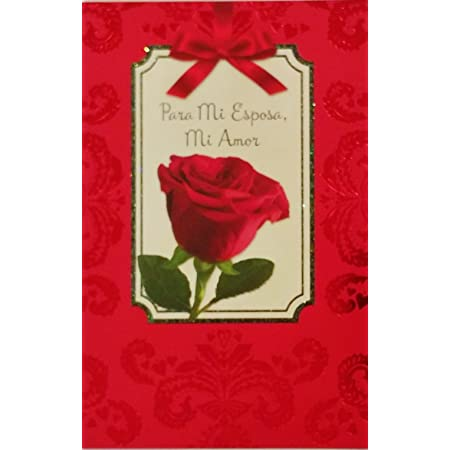 Para Mi Esposa Mi Amor Feliz Dia De Los Enamorados Feliz Día De San Valentín Tarjeta De Felicitación En Español Para Esposa Office Products
