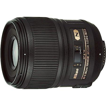 Nikon 単焦点マイクロレンズ AF-S Micro 60mm f/2.8G ED フルサイズ対応