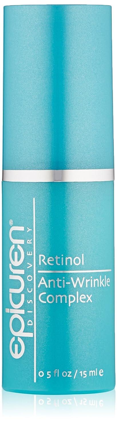 なぜもつれEpicuren Retinol Anti-Wrinkle Complex - For Dry, Normal, Combination & Oily Skin Types 15ml/0.5oz並行輸入品