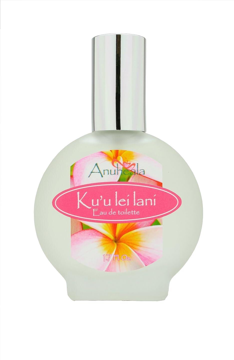 感度敬聖なるアヌヒアラ オードトワレ スプレイ【クウレイラニ】 50ml (フラワーの香り)