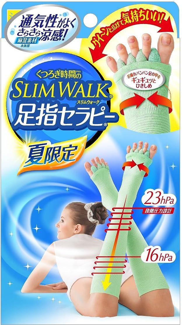 ほとんどない気怠いカトリック教徒くつろぎ時間のスリムウォーク 足指セラピー (夏用) さらさら涼感 ショートタイプ M-Lサイズ ミントグリーン