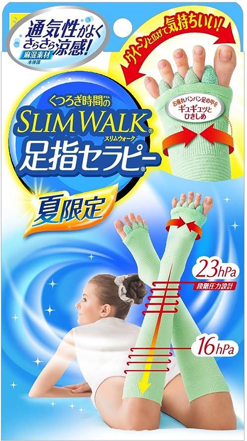 フライト広範囲適度なくつろぎ時間のスリムウォーク 足指セラピー (夏用) さらさら涼感 ショートタイプ M-Lサイズ ミントグリーン