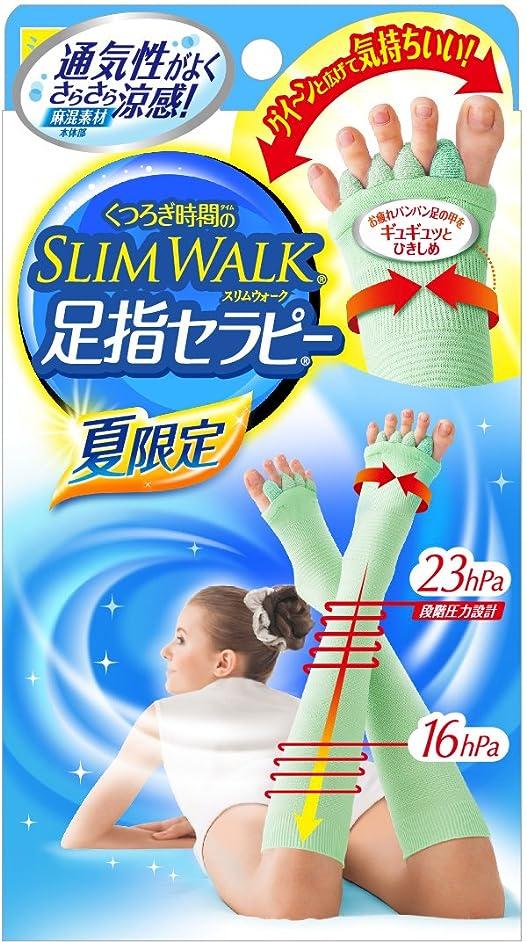 販売計画殺人慣性くつろぎ時間のスリムウォーク 足指セラピー (夏用) さらさら涼感 ショートタイプ M-Lサイズ ミントグリーン